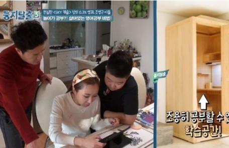 """""""예서 책상, 245만원이야?"""" 조영구 깜짝 놀라"""