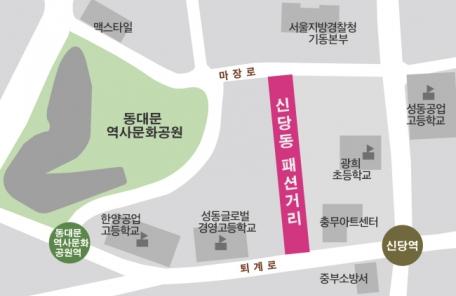 신당동 패션거리ㆍ백학시장 간판 새 단장
