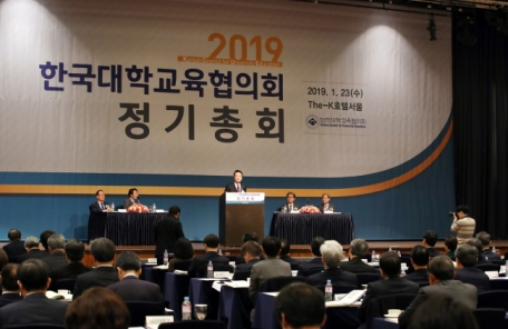 김헌영 강원대 총장, 한국대학교육협의회 차기 회장에 피선
