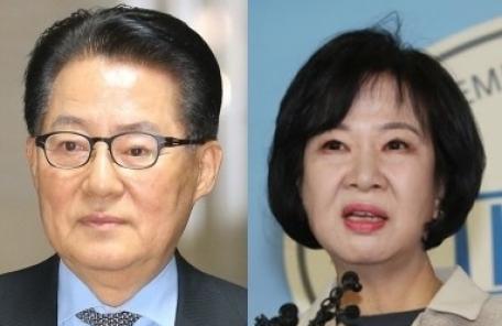 """박지원 """"손혜원 사실 왜곡 그만…의혹은 여전"""""""