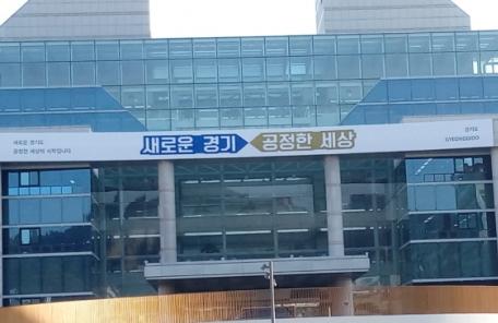 경기도 관리 민자도로 설 연휴기간 무료통행
