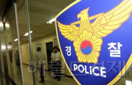 (온라인 12:00) 절도 징역살이범, 출소 당일 '상점 털어' 경찰 검거