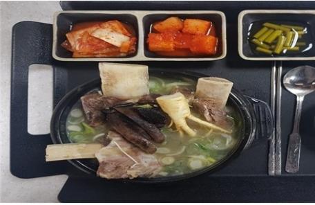 """금산인삼랜드(통영)휴게소 """"건강에 좋은 인삼능이왕갈비탕"""""""