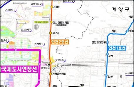 서울지하철 7호선 석남 연장선 22일 개통…인천 석남∼부평구청