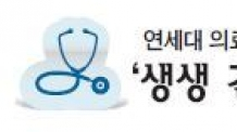 [생생건강 365] 눈앞에 번개친듯 번쩍…망막박리 검사를