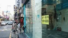 """[상가 투자 기상도 ②] 올해는 '흐림후 맑음'…""""인기지역일수록 두드려야"""""""