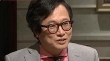 """황교익 """"KBS, 박 대통령 지지 송해 출연금지 없어"""""""