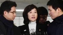 조윤선 문체부 장관 구속…문체부, 차관 대행체제로 전환
