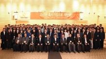 '흑자기업으로 재탄생!' 한화투자증권, 경영전략회의 개최