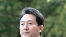 오세훈, '킹메이커' 변신?…반기문 캠프로 '순간이동'