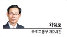 [특별기고-최정호 국토교통부 제2차관 ] 민자사업, 철도의 명품 조연으로!