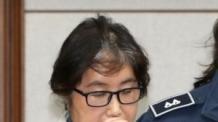 """최순실 """"대통령과 대포폰 통화 안해"""" 특검 수사 전면 반박"""