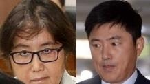 """고영태 """"국세청장·관세청장 임명…"""" vs 최순실 """"꾸며낸 일"""""""