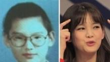 """정가은, 눈 성형만 4번…전후 사진 보니 """"딸 성형 전 내 눈 닮아"""""""