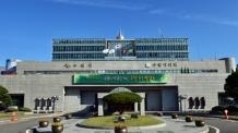 수원시, 고충민원 중재 '시민 가디언' 가동