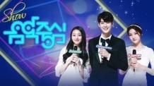 '쇼 음악중심' 방탄소년단ㆍ트와이스 '컴백'… 레드벨벳 '출격'