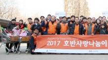 호반건설 임직원 봉사단, 호반사랑나눔이 봄맞이 봉사활동