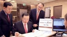 한국투자신탁운용, '한국투자TDF알아서' 펀드 설명회 개최