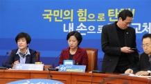 [포토뉴스] 특검연장 불가 통보받는 우상호