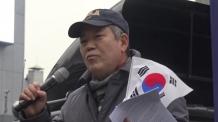 변협, 김평우 변호사 징계 논의 연기