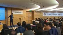 삼성증권, '돈되는 연금투자전략'을 제안하는 '부부은퇴학교' 개최