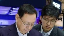 """[MWC 2017] 조성진 부회장 """"불필요한 혁신 않겠다"""""""