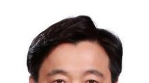 (1단)이병래 예탁결제원 사장, ACG 의장 선임