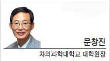 [경제광장-문창진 치의과학대학교 교수]노인정치와 노인공약