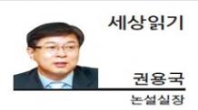 임종룡의 책임과 소신 사이