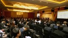 삼성증권, '에어파이낸스 콘퍼런스' 성황… 전세계 400여 기관투자자 참여