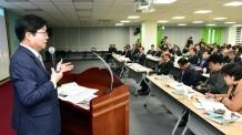 수원시민의 정부 온라인플랫폼  '블록체인' 기반