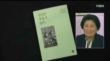 전두환 부부가 밝힌 '12·12 사태'와 '장영자 사건' 재조명