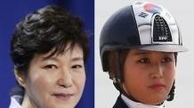 """김종 """"朴이 안민석, 정유라 기 왜 죽이냐고 했다"""""""