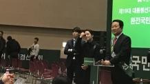 """박주선 """"참여정부, 호남 헌신짝 처럼 차버려…그 중심에 문재인"""""""