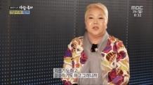 '전설의 디바 이은하,  실연과 파산ㆍ투병으로 이어진 인생사'