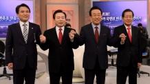 [헤럴드포토] '손잡은 자유한국당 대선후보…'
