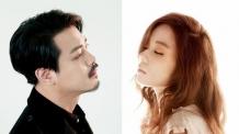 버즈 윤우현 럼블피쉬 최진이, 오늘 한옥카페서 결혼