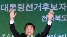 """국민의당 전북경선, 孫 """"끝날 때까지 끝난 것 아니다"""""""