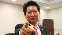 """작두 탄 정청래 """"박근혜 100% 구속"""", 이번에도 예언 적중?"""