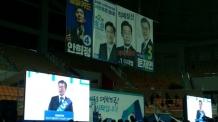 """[민주당 호남 선택은?]文, """"검증 안 된 후보는 위험…압도적 지지해달라"""""""