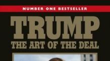 트럼프 발목 잡은 '트럼프 기술'