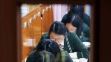 (온 11:30)[2018 수능]올 수능 첫 영어 절대평가 도입…점수별 등급만 표기
