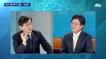"""""""문재인, 안희정 출마못하죠"""" 유승민, 참여정부 부정 논란"""