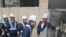 지진땐 월패드로 경고…대우건설, 국내 첫 지진경보시스템 개발