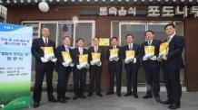 """농협, '쌀밥이 맛있는 집' 발굴…""""식생활 개선으로 쌀 소비 회복을"""""""