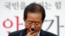 """꼬리내린 '막말' 홍준표 """"잘못 이야기한 것 같다""""…민주당은 고소장 제출"""