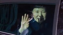 """최경환·조원진 등 친박 또 모였다…""""전직 대통령 예우해달라"""""""