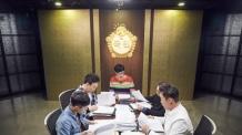자유한국당에 보내는 '무한도전' 제작진의 입장