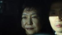 파면 21일만에 구치소까지…朴 '최악'의 날(종합)