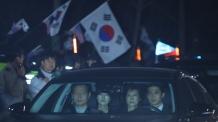 [박근혜 구속] 박 전 대통령, 서울구치소 수감<YONHAP NO-0683>